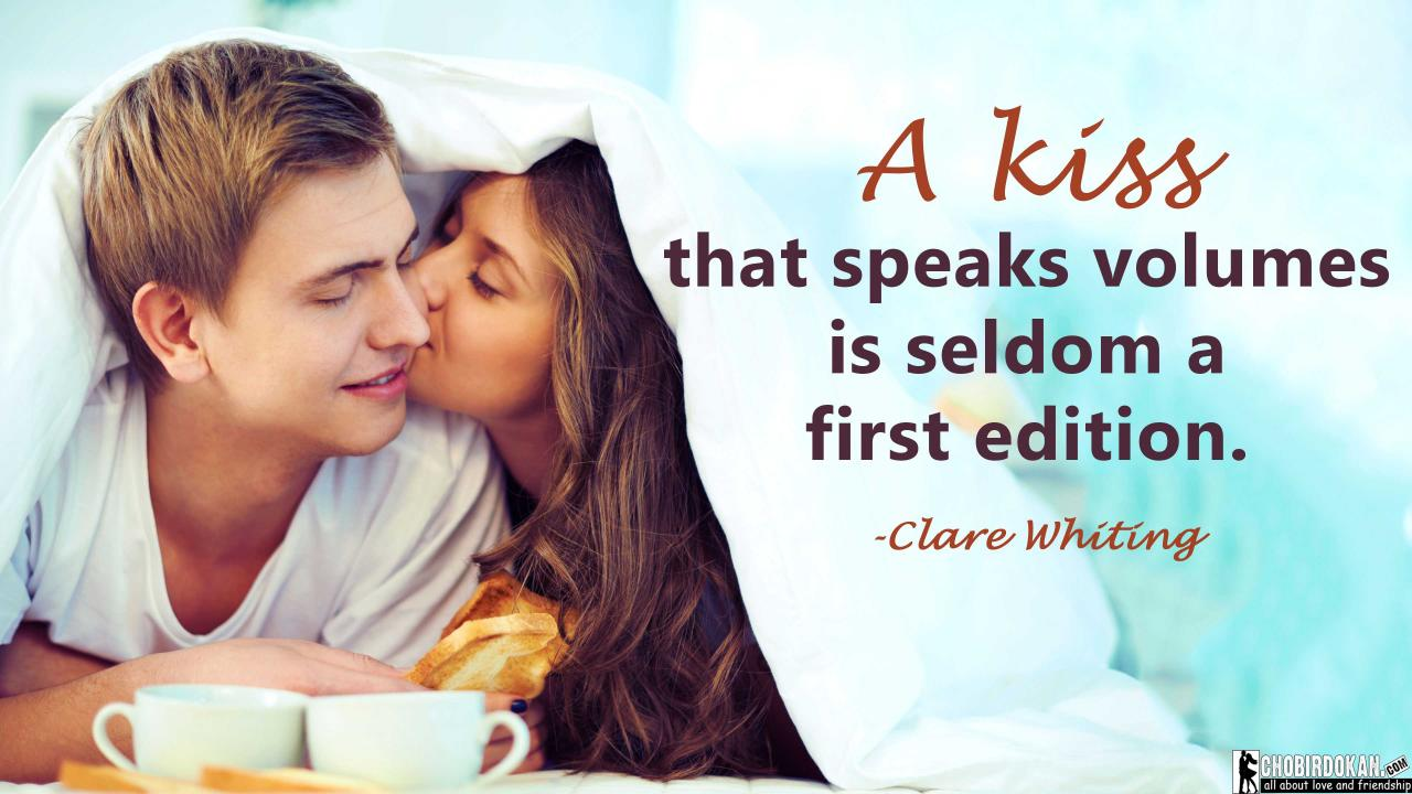 Hd Kiss Images With Quotes
