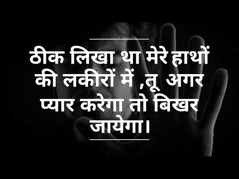 Short Quotes About Life In Hindi