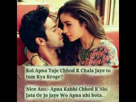 Daily Love Picture Quotes In Hindi