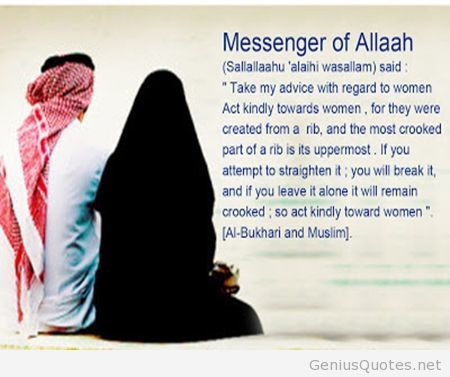 Husband Wife Islamic Quote