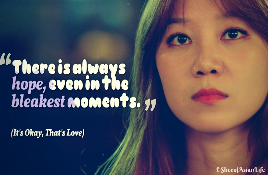 Its Okay Thats Love Quote