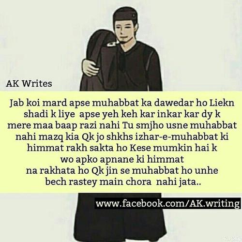 Couple Hindi And Muslims Image