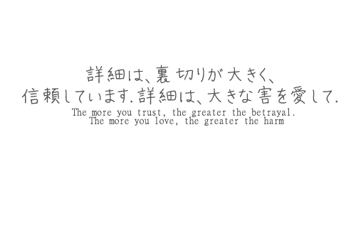 Quote Love And Japanese Image