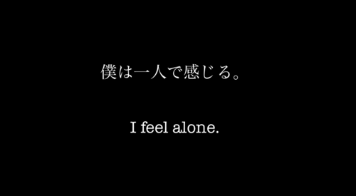 Alone Quotes And Japanese Image
