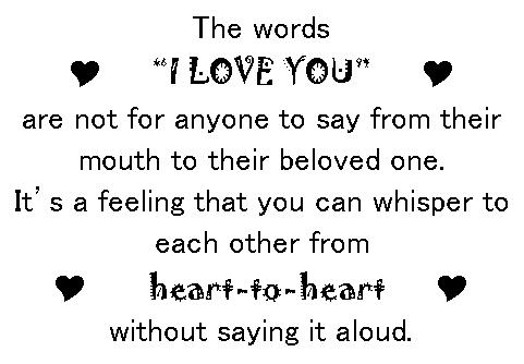Love For Husband Quotes