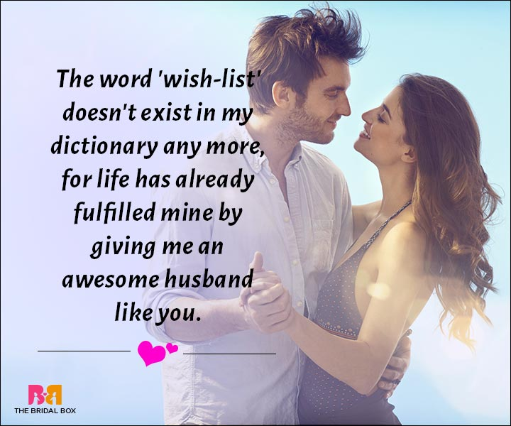 Love Messages For Husband My Wish List