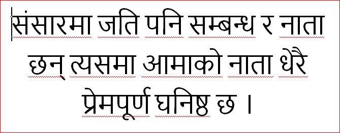 Nepali Quotes About Love In Nepali Language By Famous People