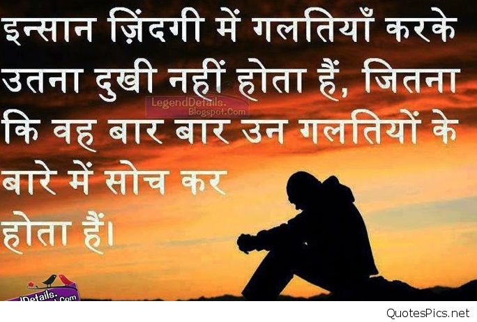 Love Quotes For Him In Hindi