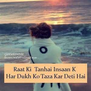 Images About Sad Poetry On Pinterest Poetry Kos And Sad Love Quotes