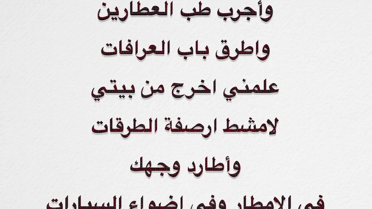 Nizar Qabbani Arabic Poem Amazing Arabic Song N Ra Method