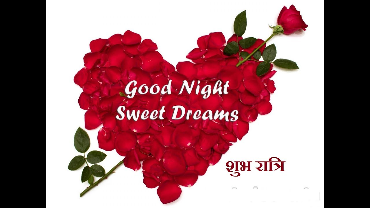 E A B E A  E A Ad  E A B E A Be E A A E A D E A B E A Bfgood Night Romantic Shayari In Hindiwisheswhatsapplovely Quotes In Hindi