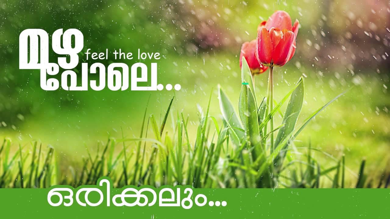 New Malayalam Alsong Mazha Pole  You