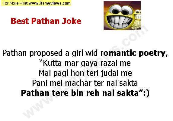 Funny English Jokes In Urdu Lucu Sekali Ayo Ketawa
