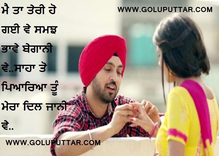 Punjabi Quotes And Status