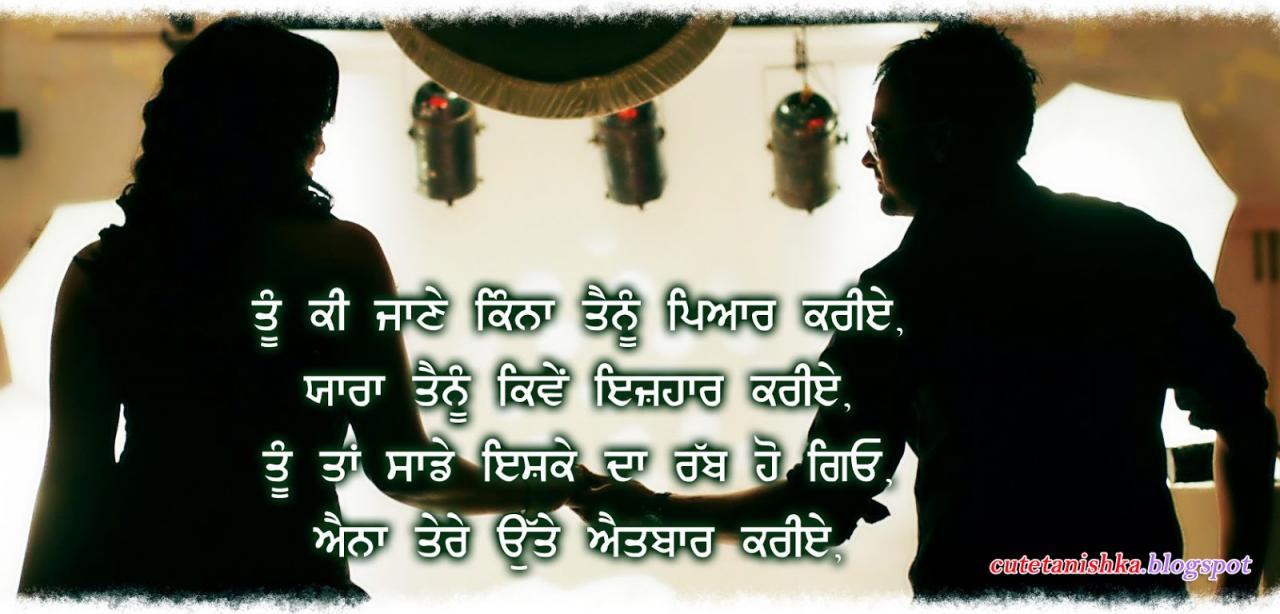 Punjabi Romantic Quotes For Boyfriend