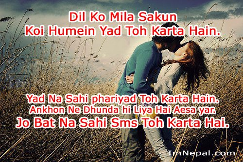 Quotes Hindi Love Sms Messages Text Shayari