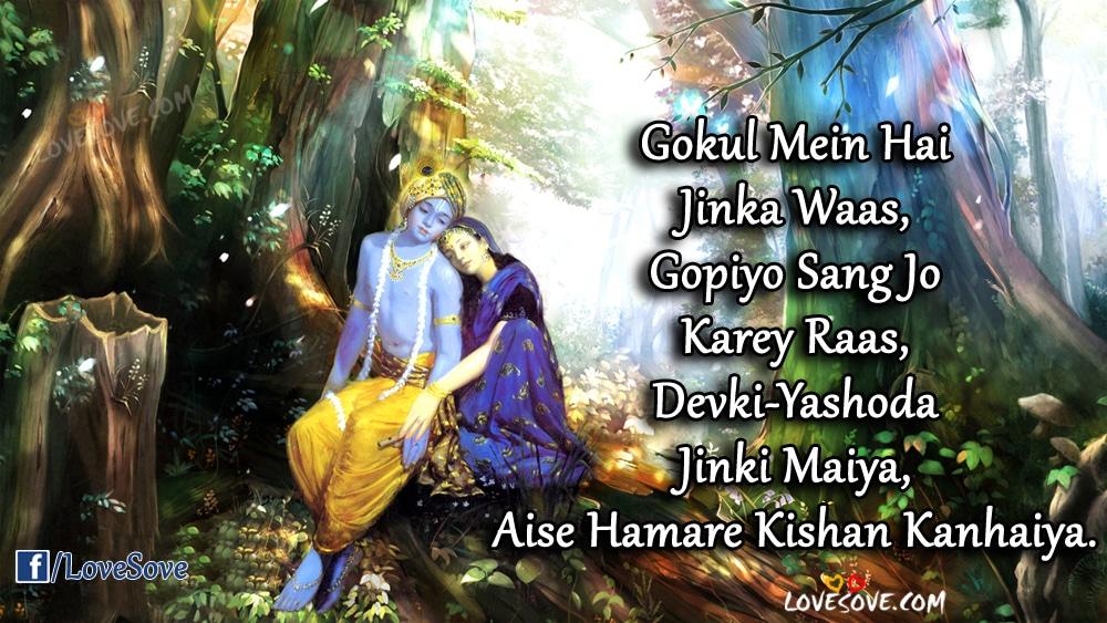 Krishna Status In Hindi Radha Krishna Status For Whatsapp Radha Krishna Status Radha