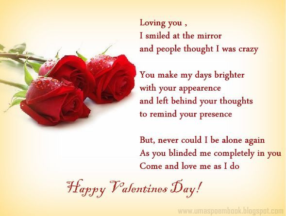 Rose Day Messages For Boyfriend Caadeecbac Cute Valentines Day Quotes