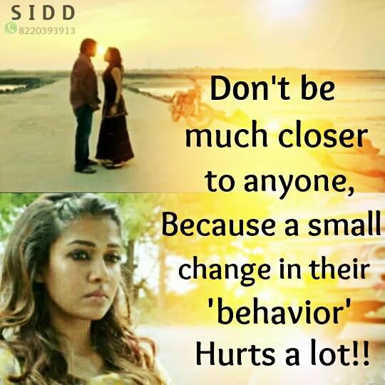Sad Tamil Love Quotes