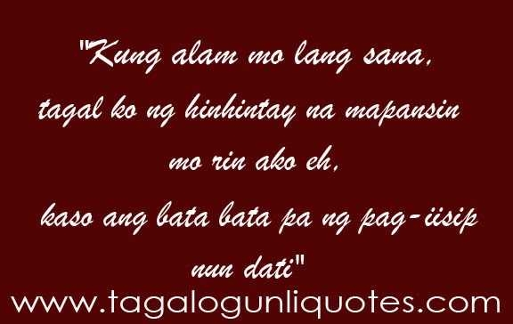 Inspirational Tagalog Love Quotes For Him Tagalog Love Quotes For Him Interesting Filipinolovequotes On Sweet Tagalog
