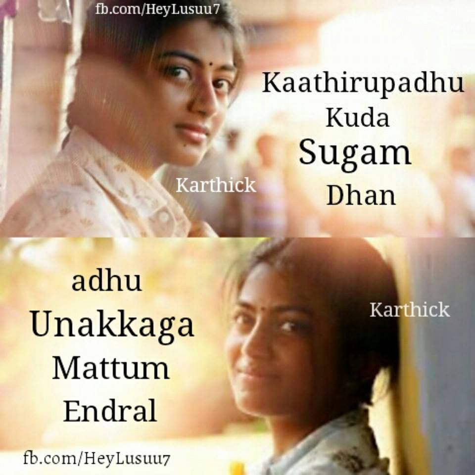 Tamil Movie With Love Quotes For Whatsapp Tamil