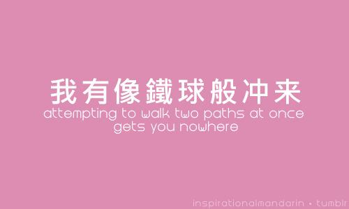 Inspirational Mandarin Quotes Tumblr Famous Inspirational Mandarin Quotes Tumblr Popular Inspirational Mandarin Quotes Tumblr