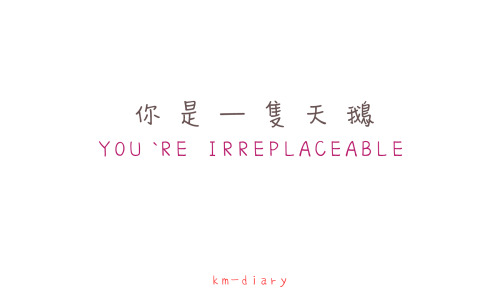 Inspirational Chinese Quotes Via Relatably Com Chinese Love