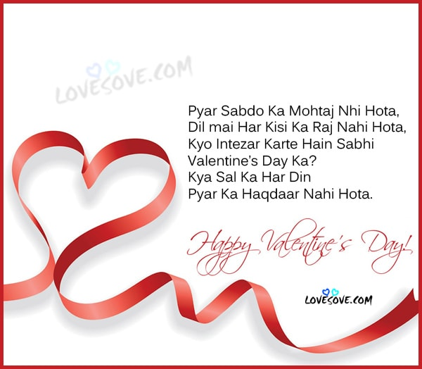 Happy Valentines Day  Status Shayari Valentines Day Messages Quotes