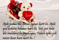 Valentine Day Special Quotes In Hindi Valentines Day Whatsapp Status In