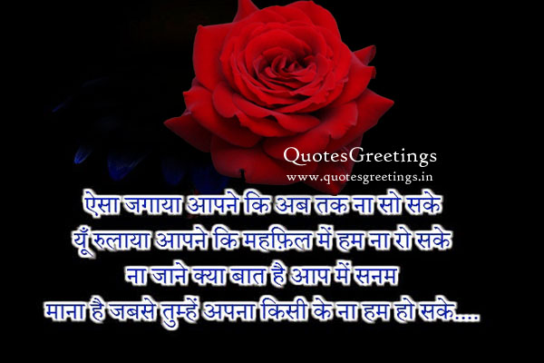 Valentine Special Messages Sms Valentines Day Special Hindi Love Sms Images