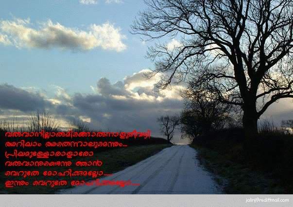 Malayalam Love Song Quotes Image  C B Image  C B Image  C B Image