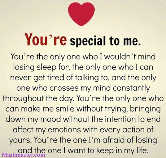 You Are Special Quotes Kjpwg