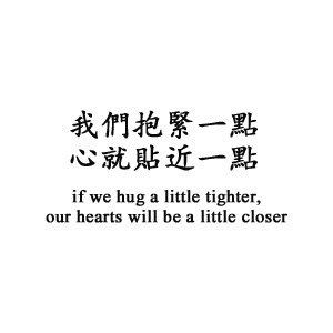 Best Love Quotes Chinese Famous Best Love Quotes Chinese Popular Best Love Quotes Chinese