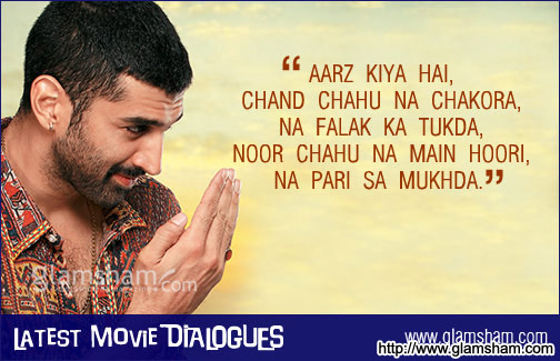 Bollywood Celebs Famous Dialogues Gallery