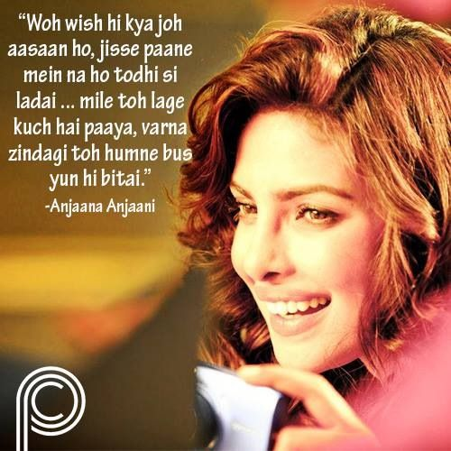 Love Quotes From Movies Hindi