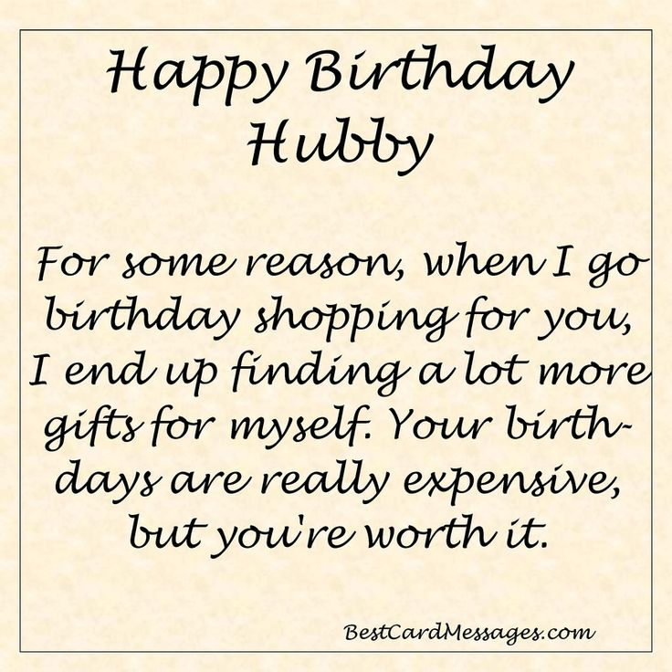 Funny Birthday Wishes For My Husband On Ef Bf Bdcebook