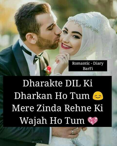 Dhadakte Dil Ki Dhadkan Ho Tum Happy Quoteslove Quotesmuslim Coupleshindi Quotesqouteswedding Coup Y Baby