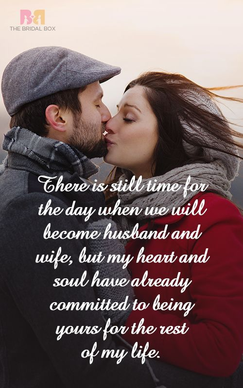 En Ement Quotes Perfect For That Special Moment