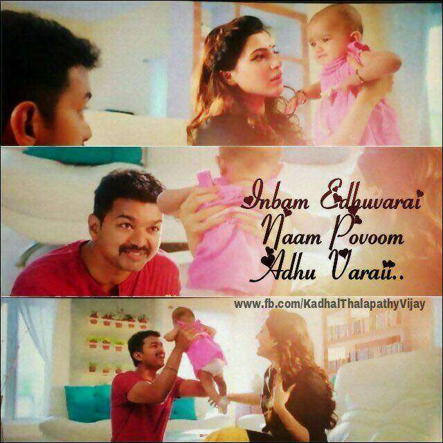 Vijay Movies Images With Love Quotes Meme