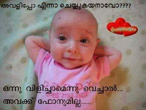 Babies Picturescomment Picturescute Babies Picturesmalayalam Comment Babiesenglish