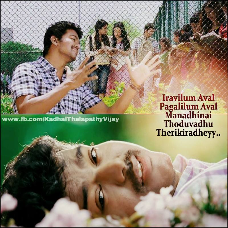 Ilayathalapathy Vijay Movie Latest Images With Love Quotes