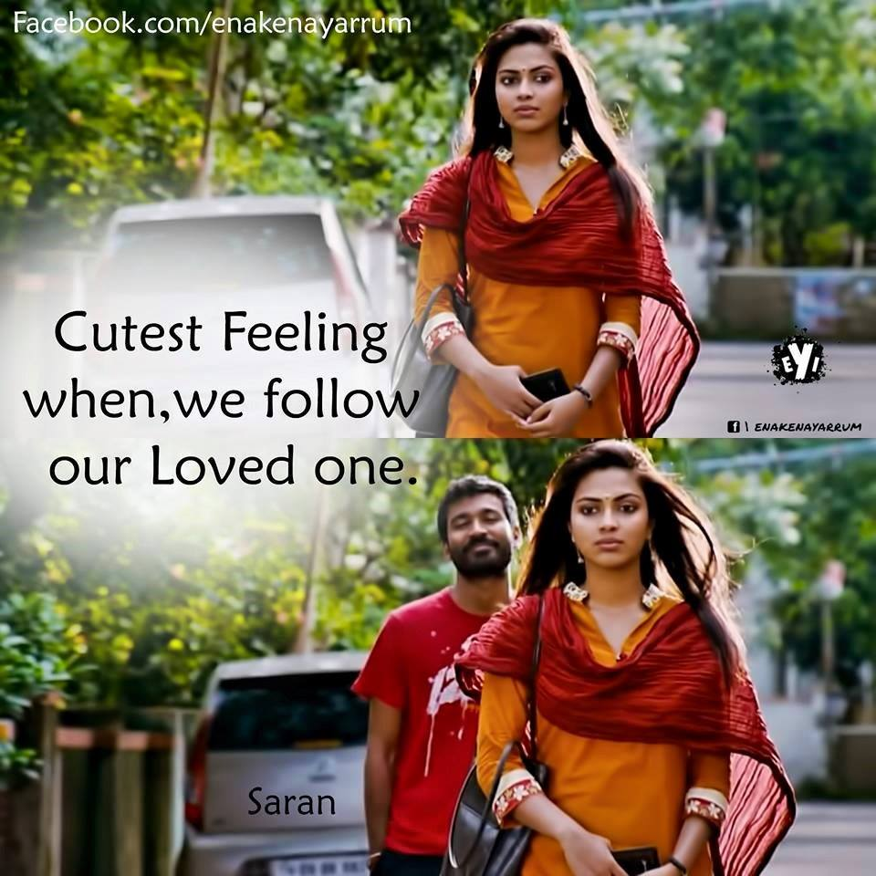 Cutest Feeling When We Follow Our Loved One