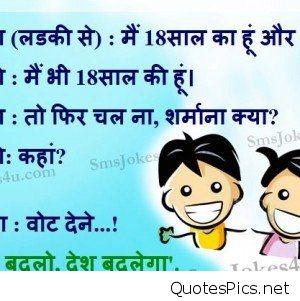 Funny Caption On Friendship In Hindi Lucu Sekali Ayo Ketawa