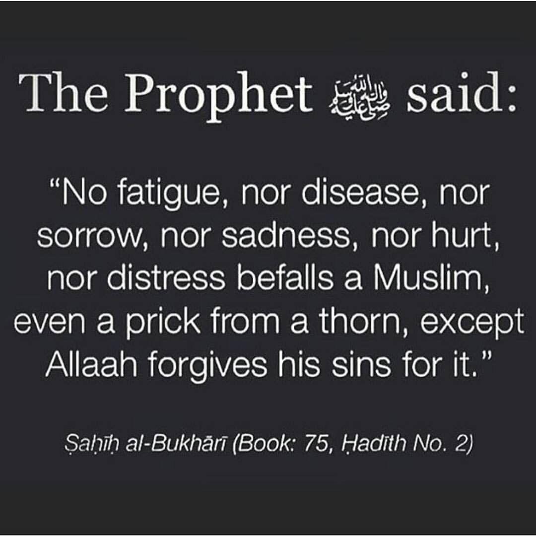 Ya Allah Forgive Me Have Mercy On Mei Am Notgrant Me Jannatulfirdose And