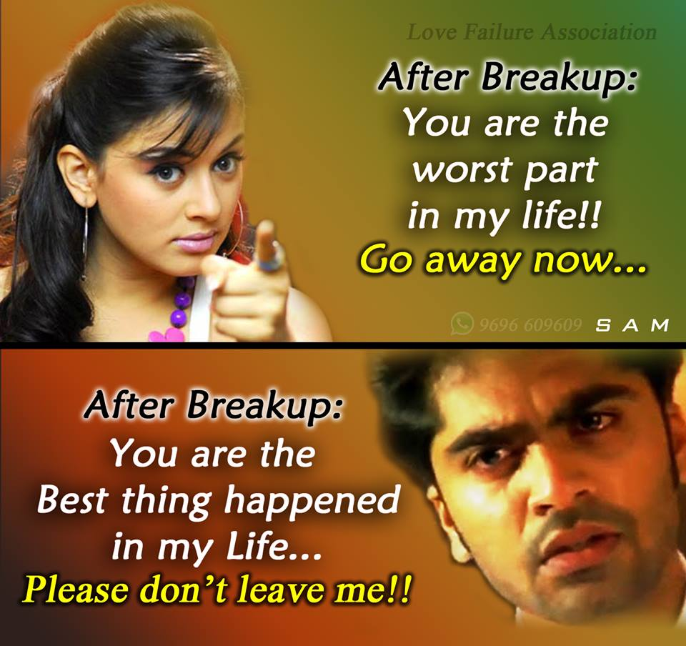 Tags Love Love Failure Quotes  C B Tamil Cinema Meme