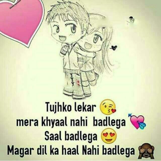 Tujhko Lekar Mera Khyaal Nahi Badlega Saal Badlega Magar Dil Ka Haal Nahi Badlega Hindi Quotespoetry Quotesurdu Poetryqoutescouple