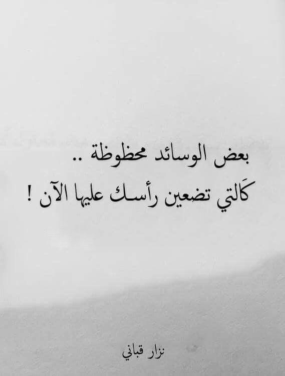 Arabische Zitate Arabische Poesie Arabische Worter Zitate Zum Thema Liebe Witzige Spruche Beziehungszitate Beziehungen Lieblingszitate Zitat
