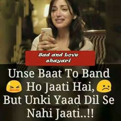 Hindi Quotes Sad Quotes Love Quotes Qoutes Broken Heart Quotes Dil Se Dear Diary Life Lessons Bollywood