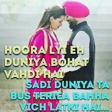 Hindi Quotes Sad Quotes Quotes Pics Punjabi Love Quotes Punjabi Poetry Punjabi Couple Suit Accessories Couple Quotes Romantic Couples