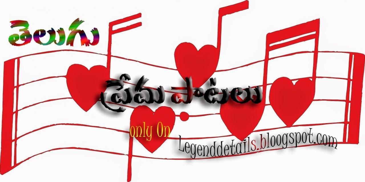 Love Songs Collection Love Songs Collection Free Download Love Songs Collection Mp Free Download Best Love Songs